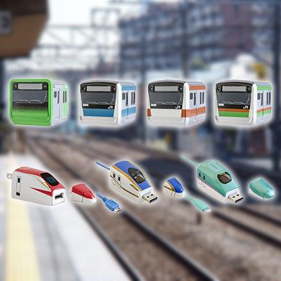 コレはかわいい!鉄道車両をモチーフにしたスマホ充電ガジェット「スマ鉄」登場!