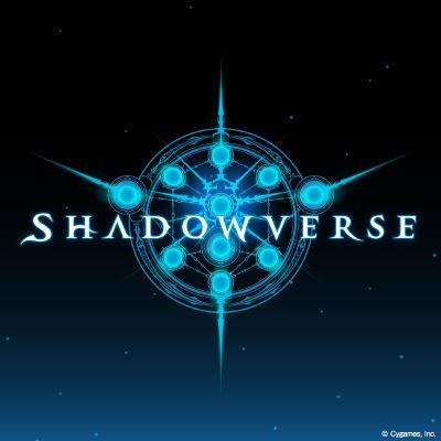 Cygamesが贈る新世代の本格スマホカードバトル「Shadowverse」のコラボグッズが登場!