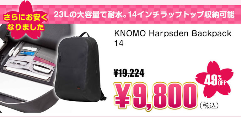 KNOMO Harpsden Backpack 14 backpack Black