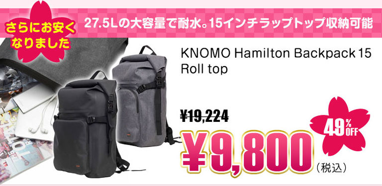 KNOMO Hamilton Backpack 15 Roll top