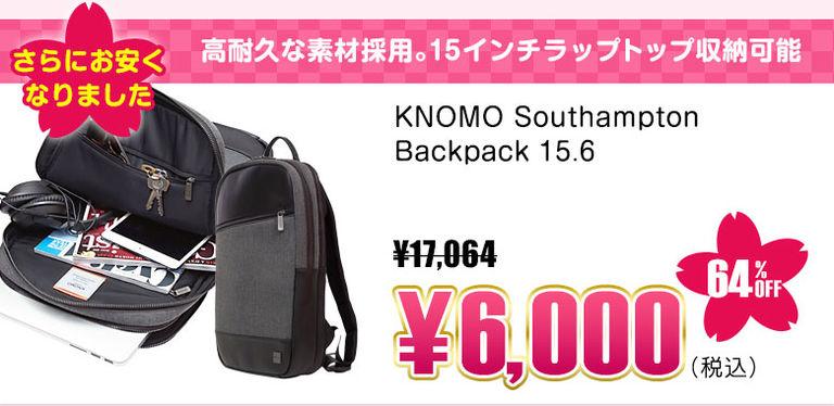 KNOMO Southampton Backpack 15.6