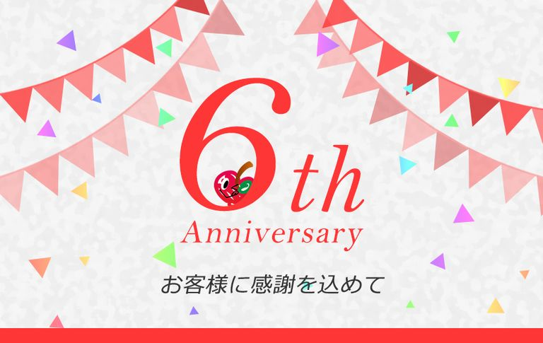 AppBank Store6周年