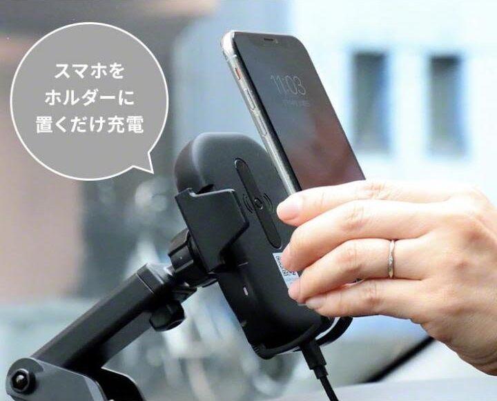 INOVA 車載ワイヤレス充電器 OKiQi(オキチー)