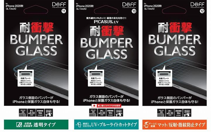 BUMPER GLASS