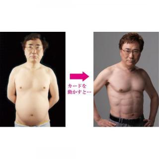 高須クリニックチェンジングポストカード~ミケランジェロ編~
