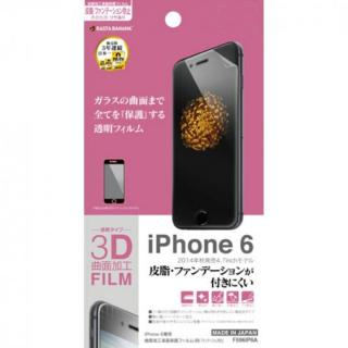 3D曲面加工 全面液晶保護フィルム 皮脂・ファンデーション防止 iPhone 6フィルム