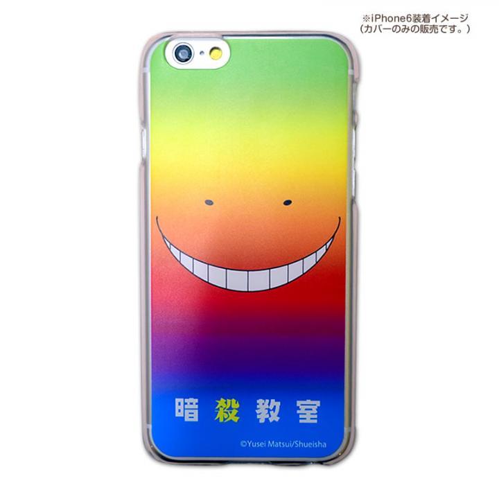 【iPhone6ケース】暗殺教室十巻 ハードケース iPhone 6_0