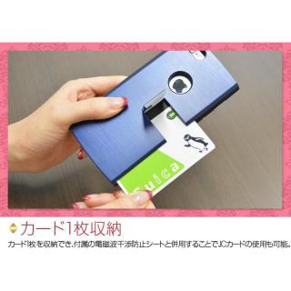 【iPhone6ケース】魅せる輝き TOPA:Z ケース ネイビー iPhone 6_4