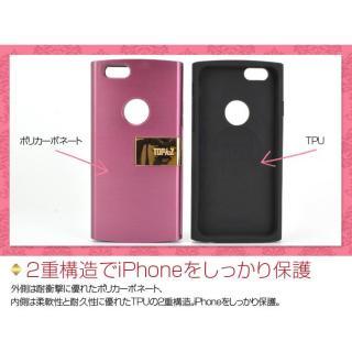 【iPhone6ケース】魅せる輝き TOPA:Z ケース ネイビー iPhone 6_5