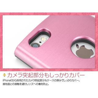 【iPhone6ケース】魅せる輝き TOPA:Z ケース ネイビー iPhone 6_7
