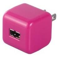 上下どちら向きでも抜き挿し可能 どっちもUSBポート ACアダプター 1ポート ピンク