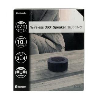 Bluetooth360°スピーカー「SUOONO」スオーーノ_2