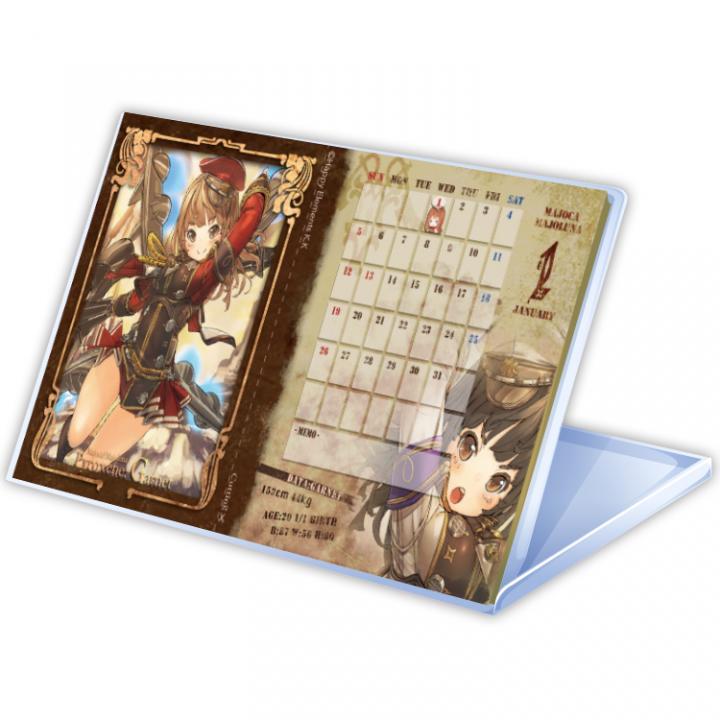 マジョカ†マジョルナ 2014年カレンダー 「輝石」_0