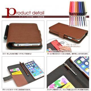 【iPhone6ケース】手帳型合皮ケース タッチペン付 ブラウン iPhone 6_4