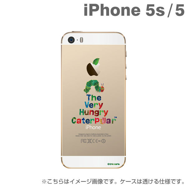 エリック・カール はらぺこあおむしケース たいとる iPhone SE/5s/5
