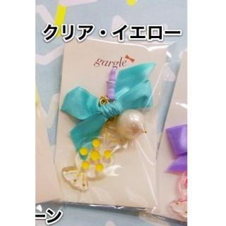 イヤホンジャックアクセサリー clear candy (クリアイエロー)