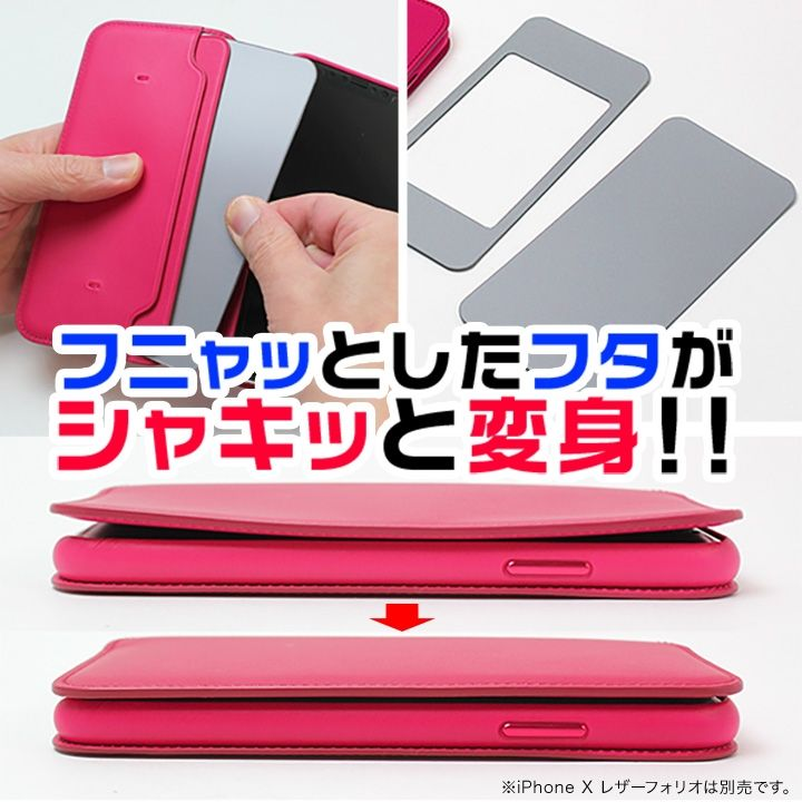 iPhone X ケース 例の板 for iPhone X  2枚セット_0