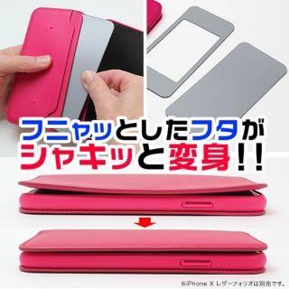 例の板 for iPhone X  2枚セット【1月下旬】