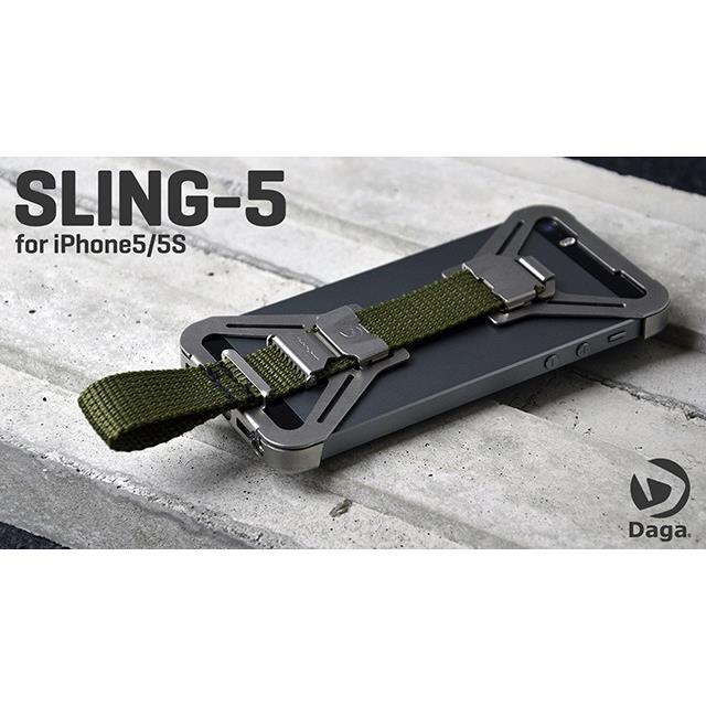 iPhone SE/5s/5用プロテクション一体型フリップベルト Sling-5