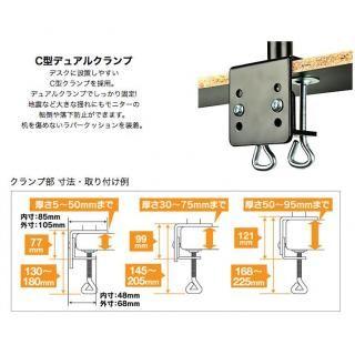 2軸式 アジャスタブルモニターアーム G-ARM_3