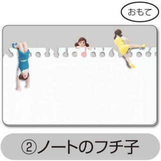 コップのフチ子 ミニメッセージカード ノートのフチ子