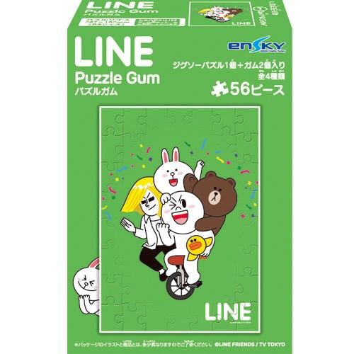 LINE パズルガム