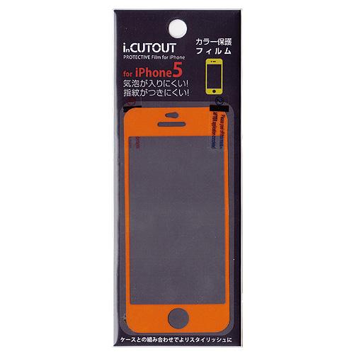 iPhone SE/5s/5 フィルム inCUTOUT iPhone SE/5s/5/5c専用カラー保護フィルム 表のみ 単色 オレンジ_0