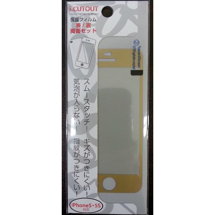 iPhone SE/5s/5 フィルム inCUTOUT iPhone SE/5s/5専用カラー保護フィルム 両面 単色 ゴールド_0