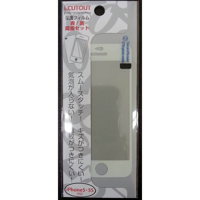 iPhone SE/5s/5 フィルム inCUTOUT iPhone SE/5s/5専用カラー保護フィルム 両面 単色 ホワイト_0