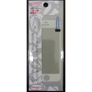 inCUTOUT iPhone SE/5s/5専用カラー保護フィルム 両面 単色 ホワイト