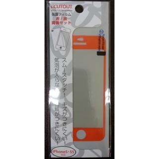 【iPhone SE/その他の/iPodフィルム】inCUTOUT iPhone SE/5s/5専用カラー保護フィルム 両面 単色 オレンジ