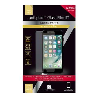 【iPhone8 Plus/7 Plusフィルム】[0.15mm]パワーサポート 純国産強化ガラスフィルム アンチグレア Glass Film ST iPhone 8 Plus/7 Plus_1