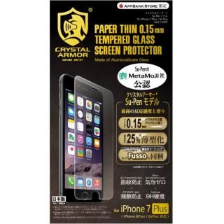 [0.15mm]クリスタルアーマー 強化ガラス Su-Penモデル iPhone 7 Plus/6s Plus/6 Plus【2月下旬】