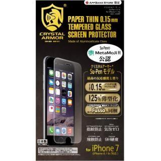 [0.15mm]クリスタルアーマー 強化ガラス Su-Penモデル iPhone 7/6s/6