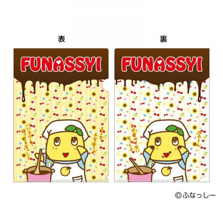 ふなっしー クリアフォルダ(チョコ/イエロー)_0