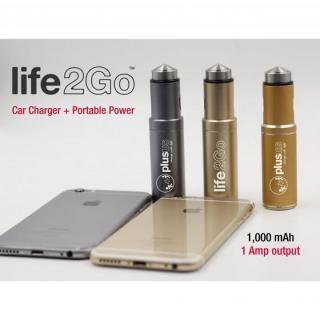 バッテリー内蔵USBカーチャージャー Life2Go イエローゴールド_1