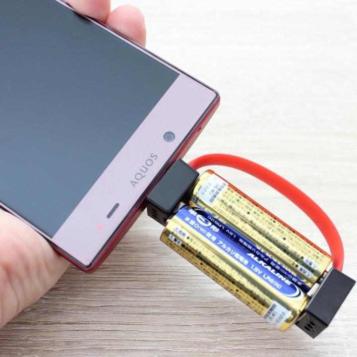 単三電池でスマホ充電 Nipper ブラック_0