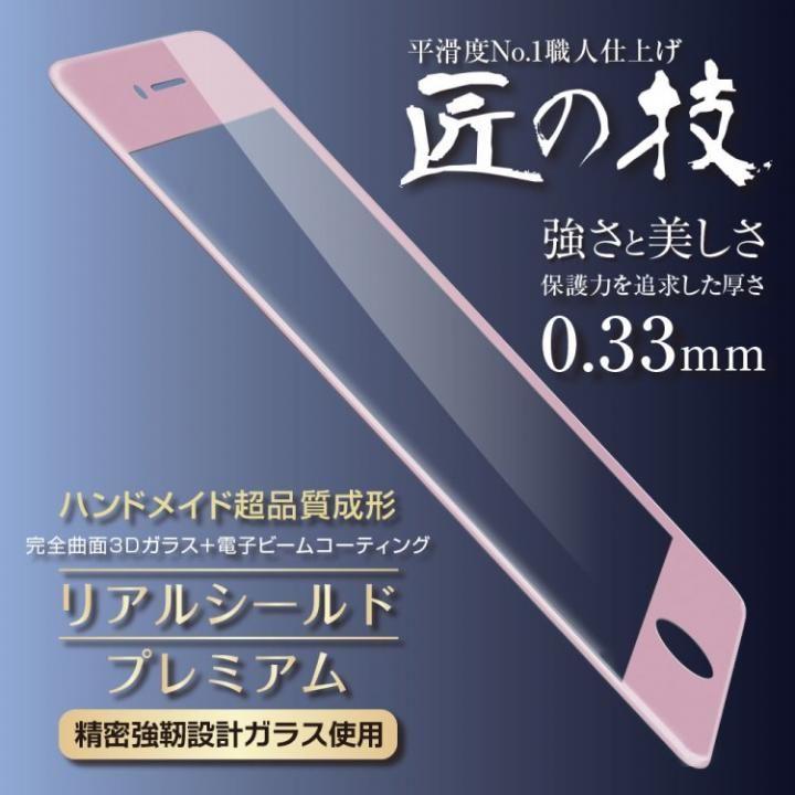 iPhone7 フィルム [0.33mm]リアルシールド・プレミアム 匠の技 強化ガラス ローズゴールド iPhone 7_0