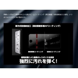 【iPhone7フィルム】[0.33mm]リアルシールド・プレミアム 匠の技 強化ガラス ブラック iPhone 7_1