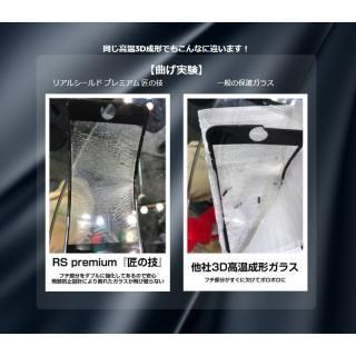 【iPhone7フィルム】[0.33mm]リアルシールド・プレミアム 匠の技 強化ガラス ブラック iPhone 7_2