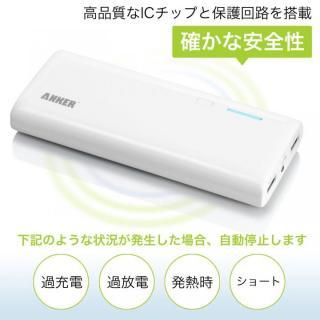 [13000mAh] Anker Astro M3 モバイルバッテリー USB_3