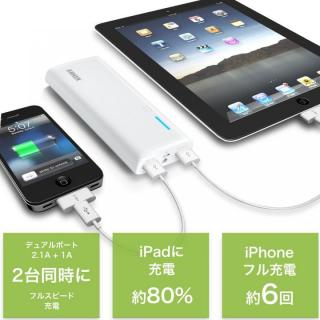 [13000mAh] Anker Astro M3 モバイルバッテリー USB 送料無料