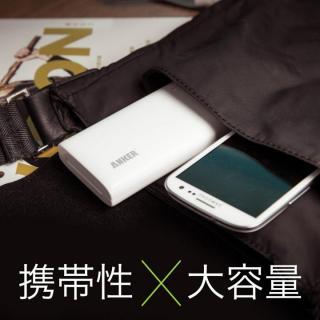 [13000mAh] Anker Astro M3 モバイルバッテリー USB_6
