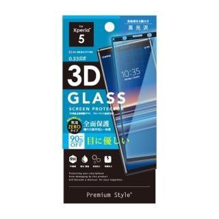 Xperia 5用 3D液晶全面保護ガラス ブルーライト/光沢【7月下旬】