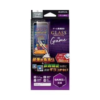 Pixel 4 ガラスフィルム「GLASS PREMIUM FILM」 スタンダードサイズ ゲーム特化【4月中旬】