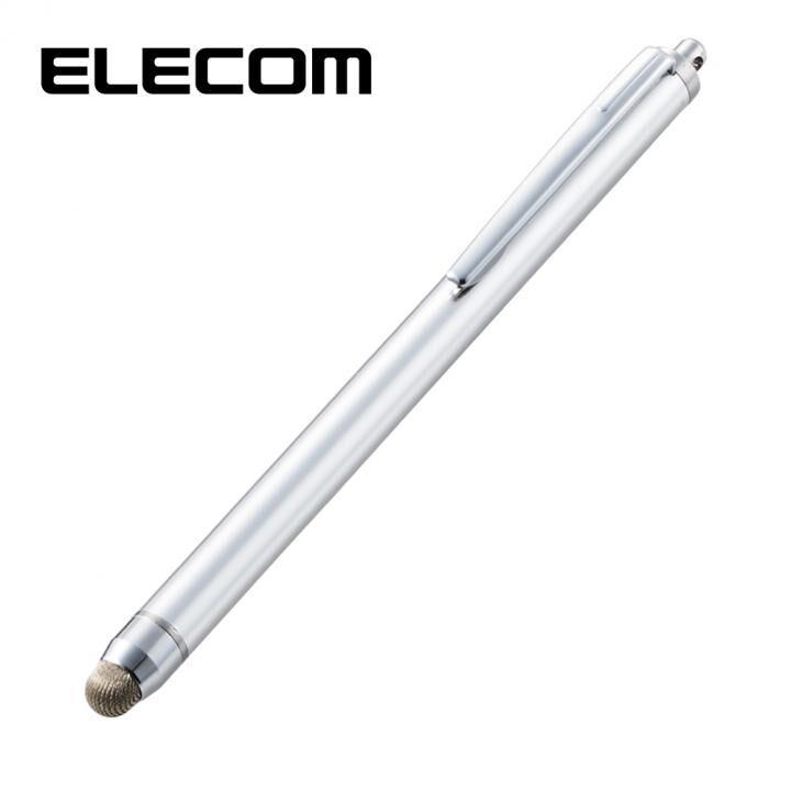 スタンダード導電繊維タッチペン シルバー_0