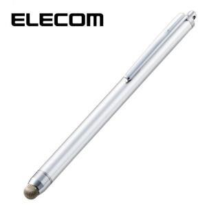 スタンダード導電繊維タッチペン シルバー
