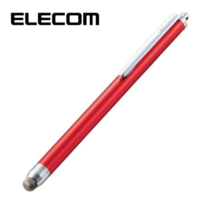 スタンダード導電繊維タッチペン レッド_0