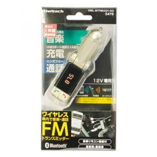 ワイヤレスFMトランスミッター 12V車専用 USBx2 通話マイク LINE INポート付 ゴールド_2