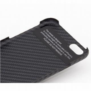 【iPhone6ケース】Deff monCarbone HoverKoat ケブラーケース ブラック iPhone 6_3